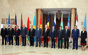 Meeting of CIS leaders in Bishkek, 2008.