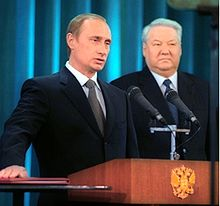 Putin taking presidential oath beside Boris Yeltsin, May 2000