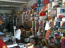 The neighbourhood Grocery Shops handle much of retail trade both in rural and urban India.