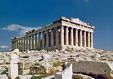 Invest In The Real Estate Of Greece: A Once In A Lifetime Opportunity