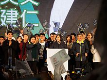 Elections Open A New Economic Path In Taiwan, But Raises Tensions With China